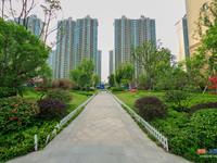 南一中旁恒大名都精装公寓35平29.8万直接更名