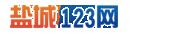 盐城123房产网