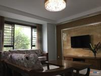 出售中环紫郡3室2厅1卫130平米169.8万住宅
