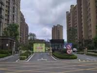 解放路学区 悦达汇文苑 1楼 毛坯 出售