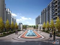 出售恒大 悦澜湾3室2厅1卫126平米130万住宅